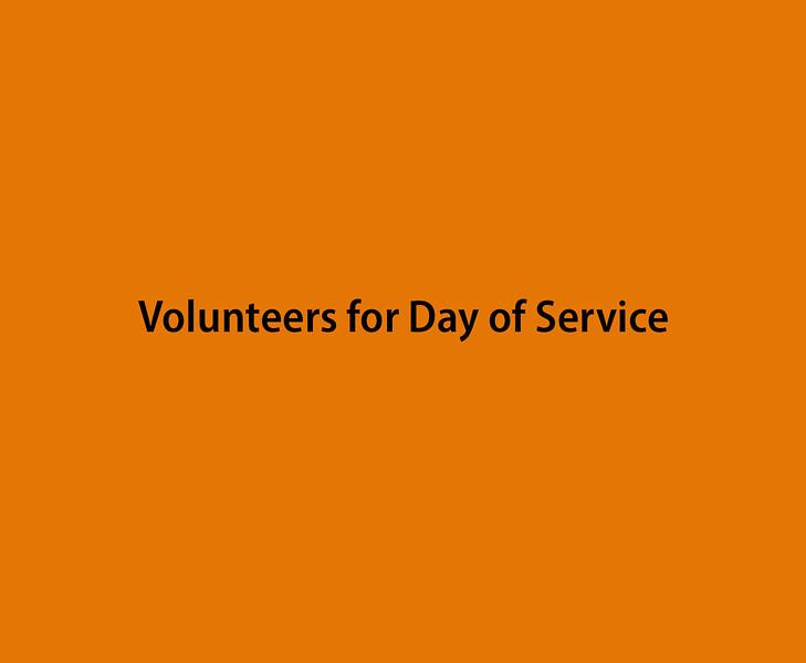Volunteer Sign.jpg