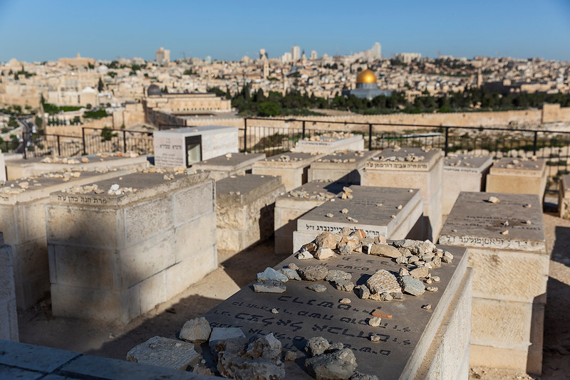 Part of the cemetery on the Mount of Olives overlooking Old Jerusalem