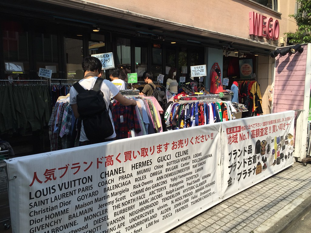 Wego used clothing shop