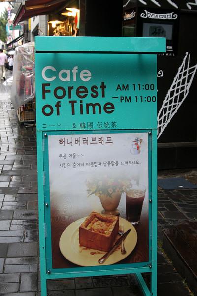 Seoul, September '08