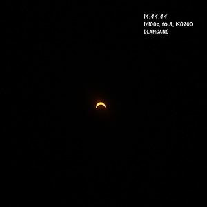 Solar Eclipse at St. Benedict's Prep, Newark NJ