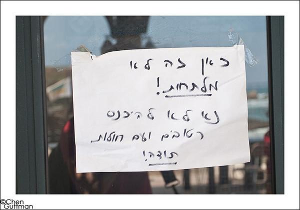 09-06-2010_08-37-02.jpg