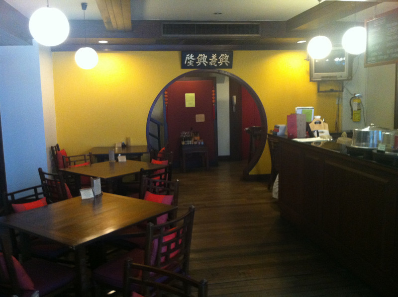 Interior of Anotai Restaurant, Bangkok