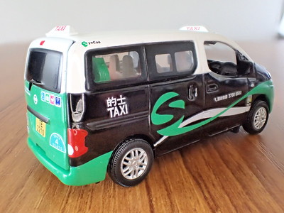 47 Hong Kong New Territories Syncab (Multi Purpose Taxi)