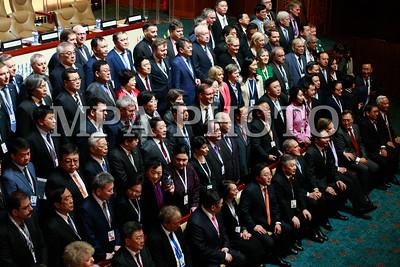 Ази-Европын Парламентын Түншлэлийн 9 дүгээр уулзалт