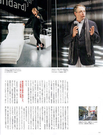 Elle-Decor-Japan-p148_07.jpg