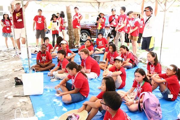 20110818-21 - ICCEC 2011