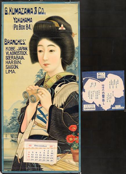G. Kumazawa & Co., [Woman with binoculars]