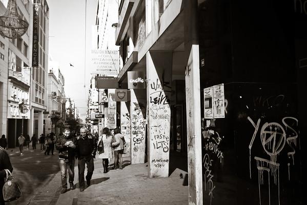 2012.04 - Athens