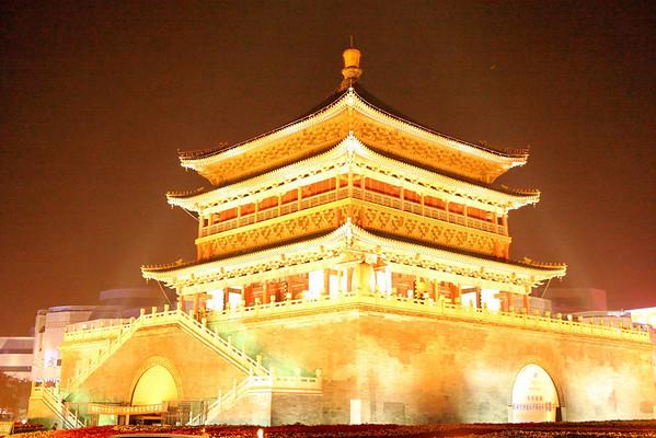 Xian - Ville