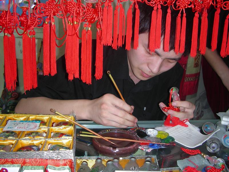 [20061005] QingdaoDay4 (2).JPG