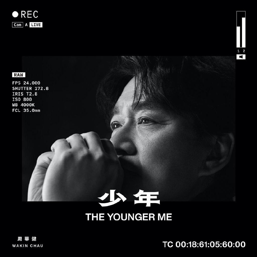 [2019-12-12] 周华健 少年 The Younger Me