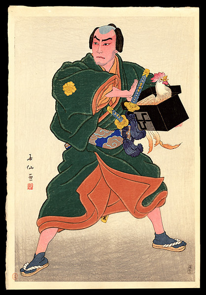 Ichikawa Sadanji as Sukune Taro_Shunsen.jpg
