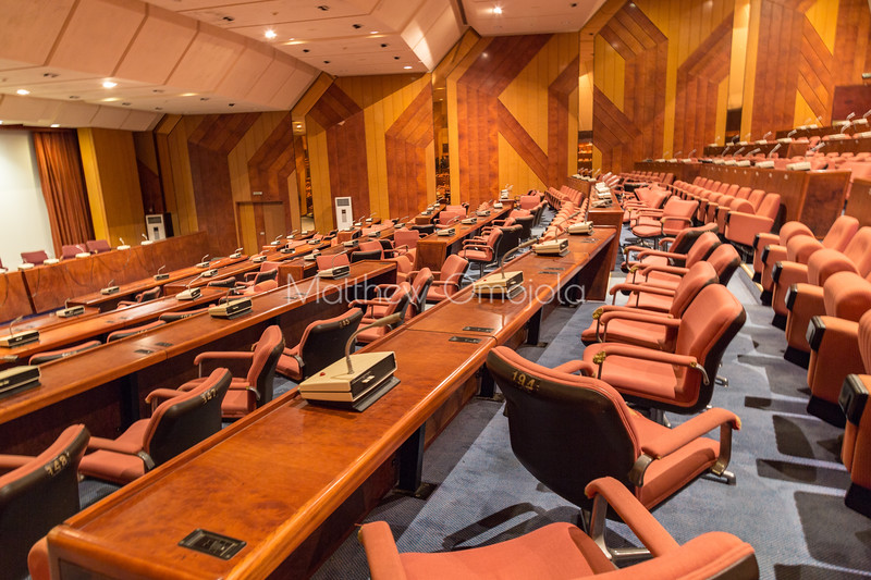 Conference auditorium in the Foundation for Peace Research Yamoussoukro Ivory Coast Cote d'Ivoire.