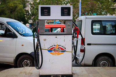 Fuel photos Aden