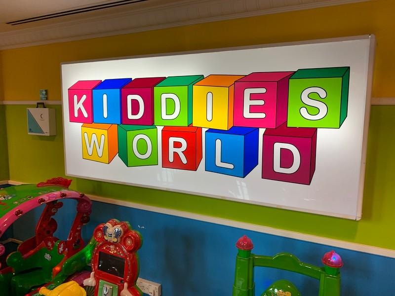 The Kiddies World at Putrajaya Marriott Hotel