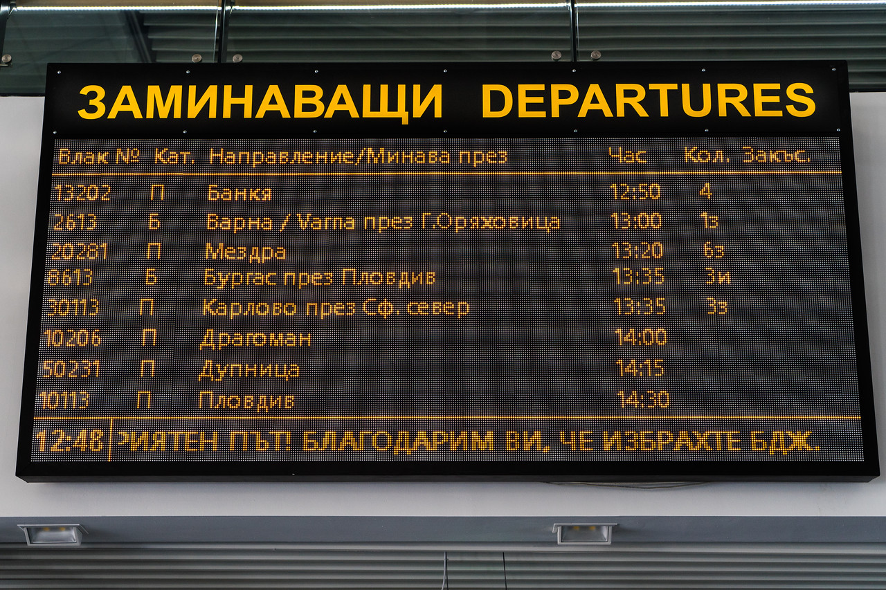 Traveling to Bulgaria Train Departures