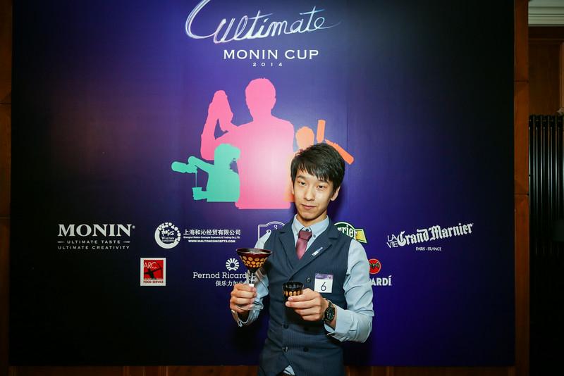 20140805_monin_cup_beijing_0425.jpg