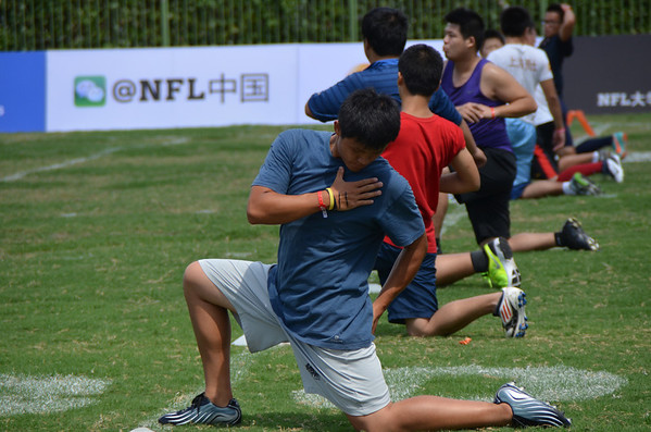 2013 NFL Home Field - Shanghai