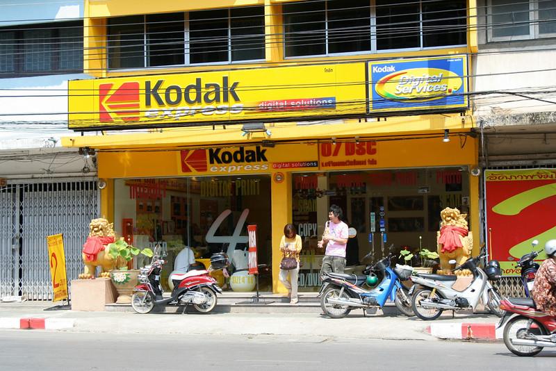 Chiang Mai Thailand 2008 64.jpg