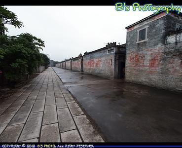 20120126 - CNY Kaiping