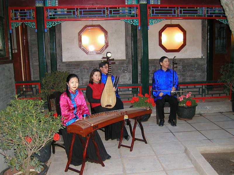 2002 Beijing dinner reception, some traditional music