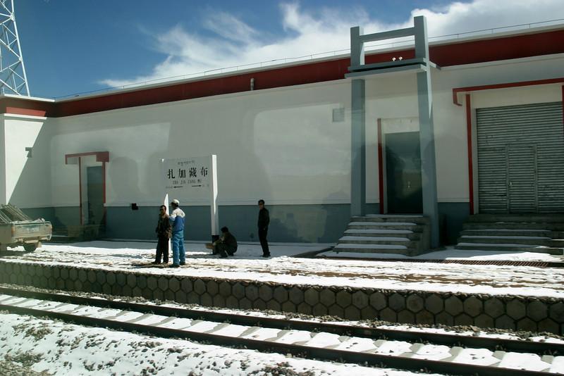 ZHA JIA ZANG BU station, train dosen't stop here. Qinghai -Beijing to Tibet Railway, Beijing to Lhasa  Oct  2006