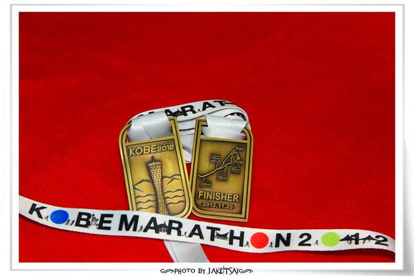 20121125 KOBE Marathon