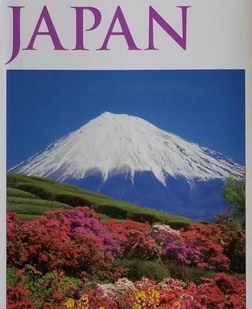 2018 Japan 1 Jaunt