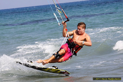 King of Kite 2013