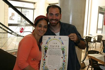 Hila & Jonathan Wedding - 2nd Try