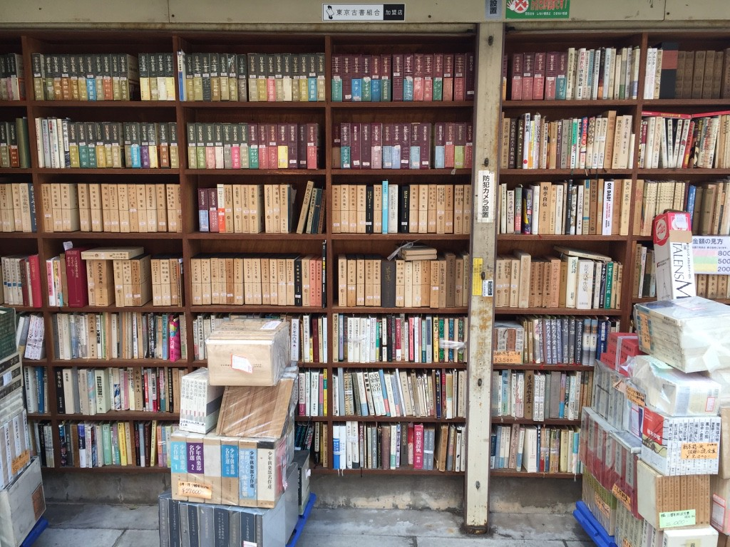 Used books on the street