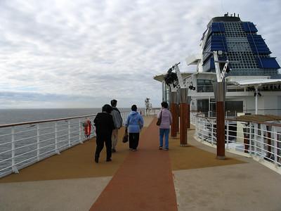 Alaska Cruise (Parents)