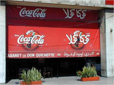 Morocco 2000