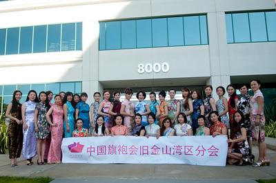 Chinese Qipao Show