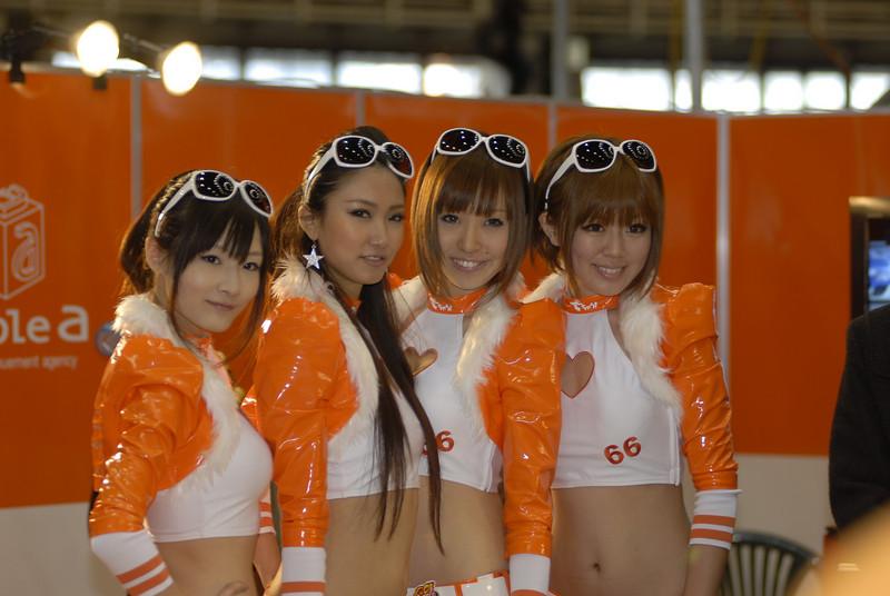 NAT 2011