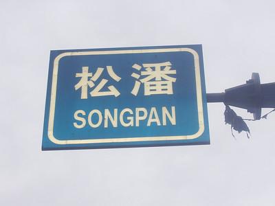 Songpan 松潘