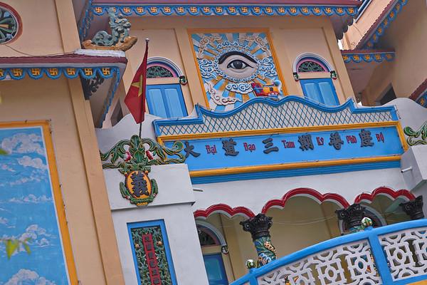 Temple Bai Bao Tay Ninh Holy See