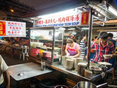 Pasar Pulau Tikus - Hawker Food