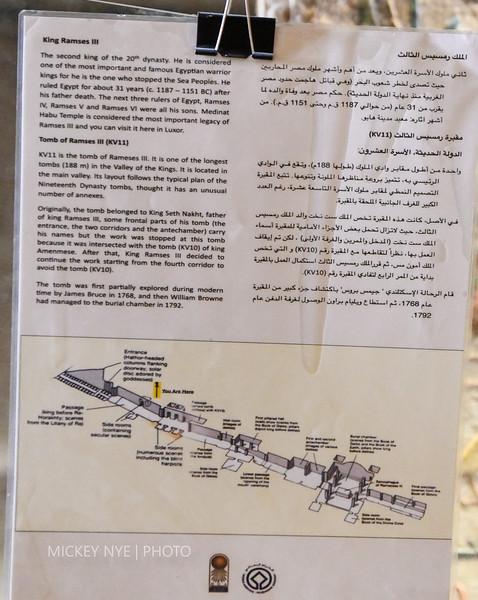 020720 Egypt Day6 Balloon-Valley of Kings-5568.jpg