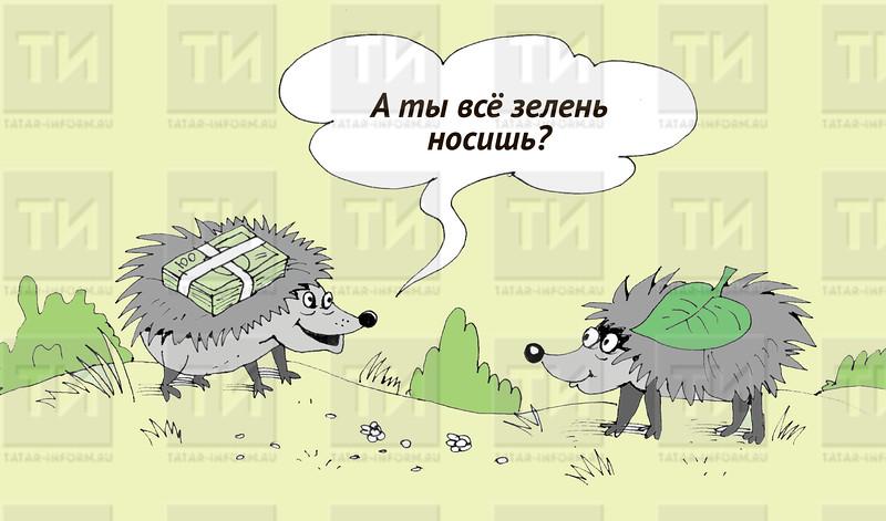 автор: Васильева