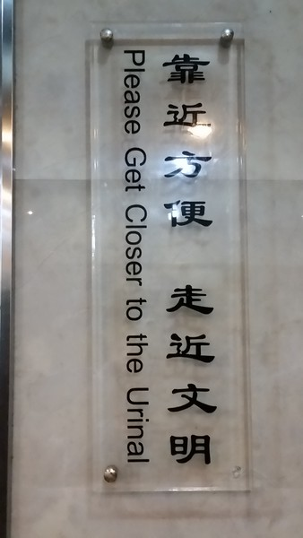"""Long Dong translates to """"Dragon East"""" in Chinese"""