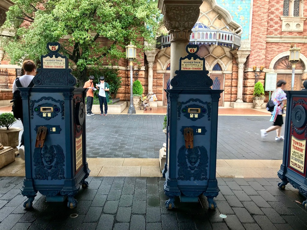FastPass ticket machines for the Tower of Terror.