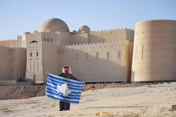 Nassar - Saudi Arabia 2018