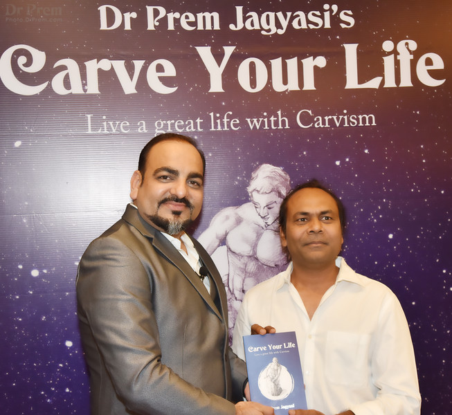 Carve Your Life Book Launch Event15.jpeg