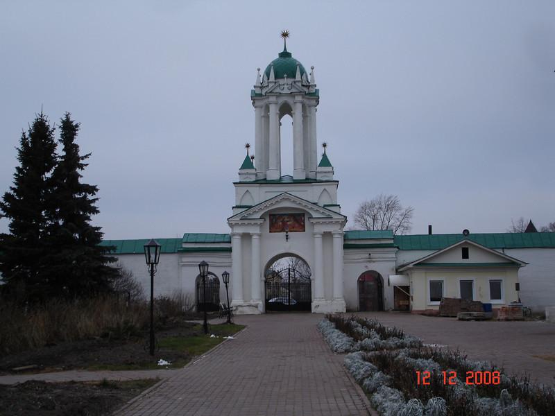 2008-12-12 Экскурсия в В-Новгород Финифть 37.JPG