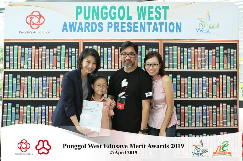 Punggol West EMB-12.jpg