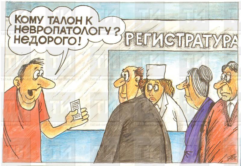 автор: Космылин
