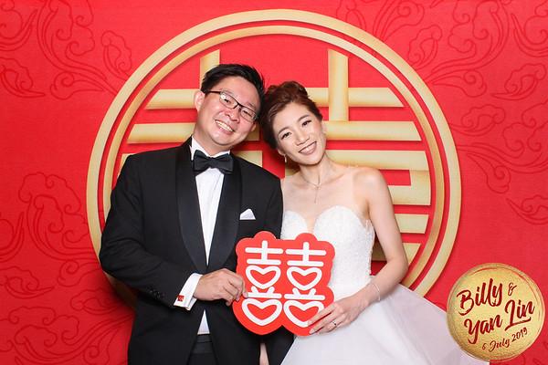 Yan Lin & Billy