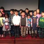 Kidspace JR Lords Prayer Recital
